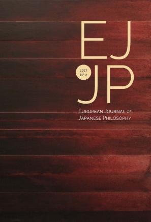 EJJP 2 (2017) cover