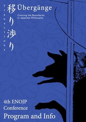 Konferenzprogramm Titelseite